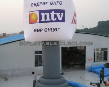 S4-225  Advertising Inflatable